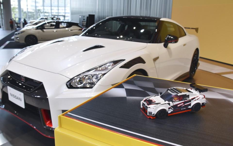 Nissan GT-R NISMO Lego