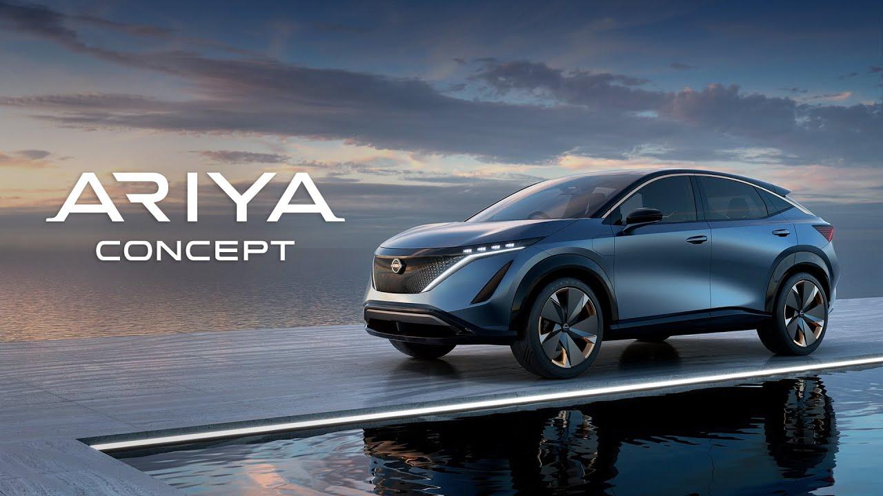 Nissan Ariya EV Crossover Akan Debut Pada 15 Juli Ini